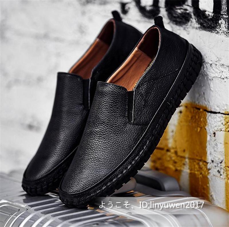 スリッポン 新品*メンズ ローファー ドライビングシューズ 紳士靴 カジュアル 滑り止め 柔らかい 通学 黒 25.0cm_画像1