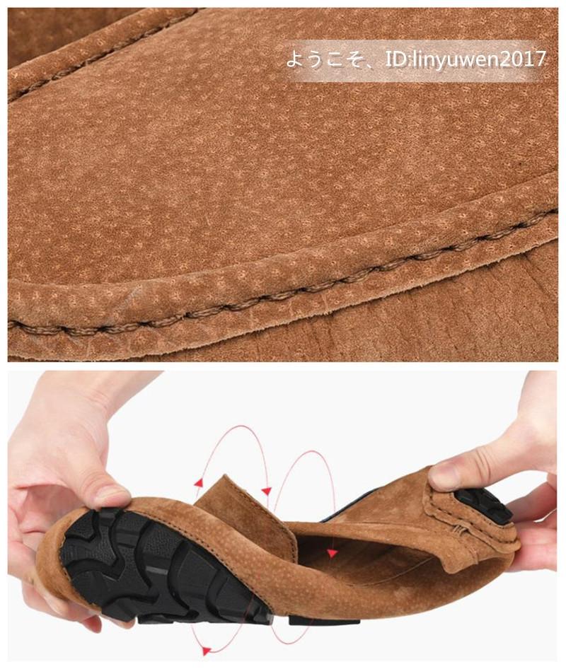 ローファー メンズ 紳士靴 カジュアル スリッポン ドライビングシューズ 滑り止め 柔らかい 「24cm-29.5cm選択可」黒 26.5cm_画像5