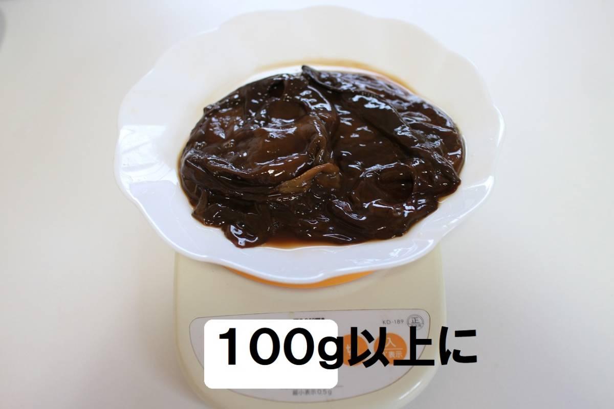 ⑫どれがあたるかはお任せの為お買い得◎ 羅漢果紅茶キノコ株100g以上に 自家製のコンブチャ作りに マザー株 種菌 _画像7