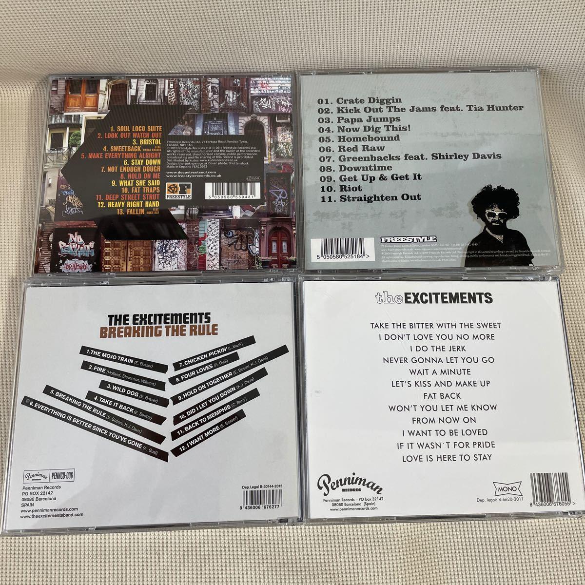 【ディープ・ソウル名盤4枚セット】Deep Street Soul/The Excitements
