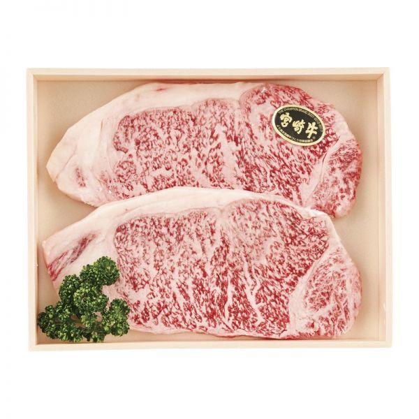 宮崎牛 サーロインステーキ 2枚 200*2(送料無料)【直送品】F1_画像1