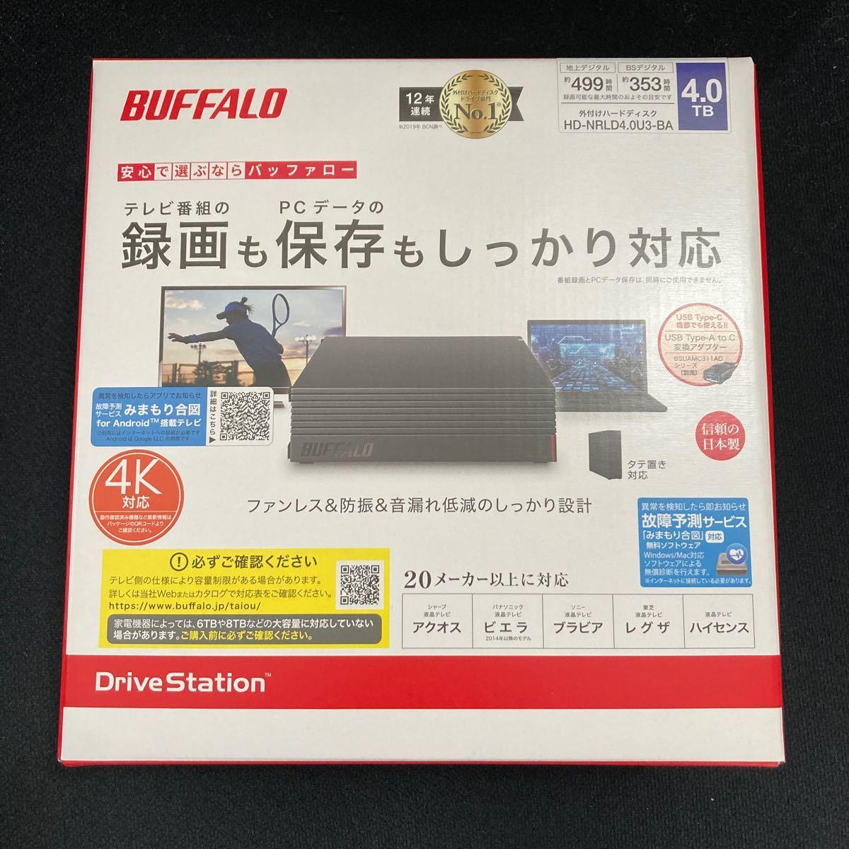 新品未開封★バッファロー 4TB 外付けHDD [HD-NRLD4.0U3-BA] USB3.1対応 納品書付