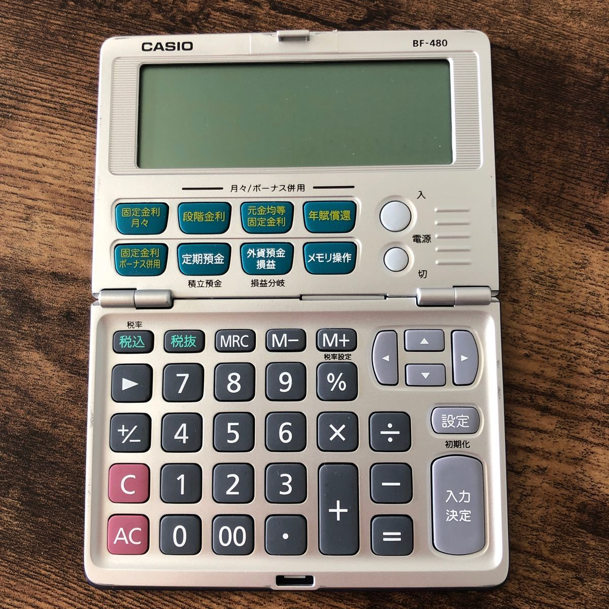 CASIO  金融電卓