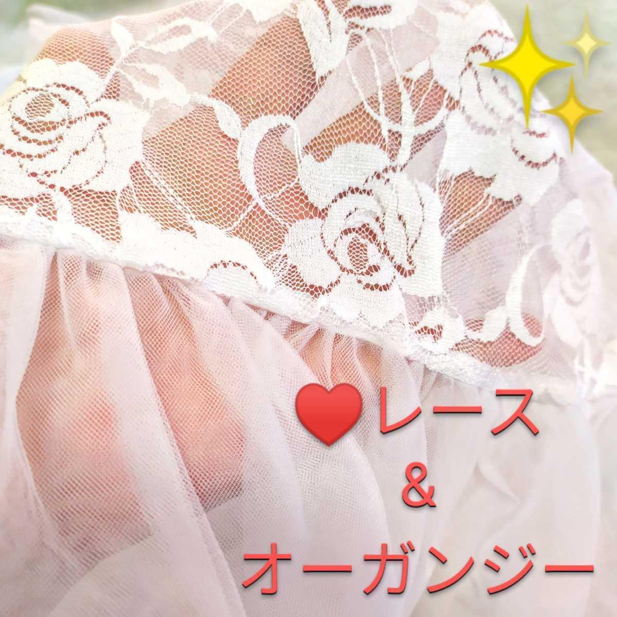 大特価☆妖精のブライダル☆セクシーランジェリーセット勝負下着セクシーコスプレエロコスプレベビードール Tバック _画像8