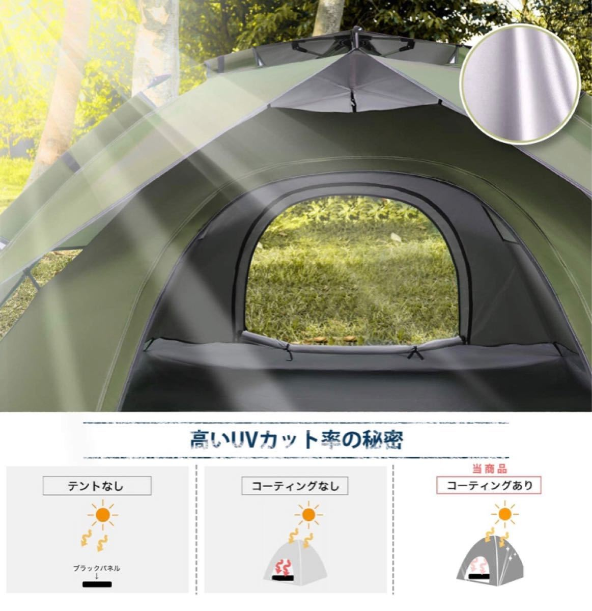 ワンタッチテント 2-3人用 2重層 キャンプ テント ワンタッチテ