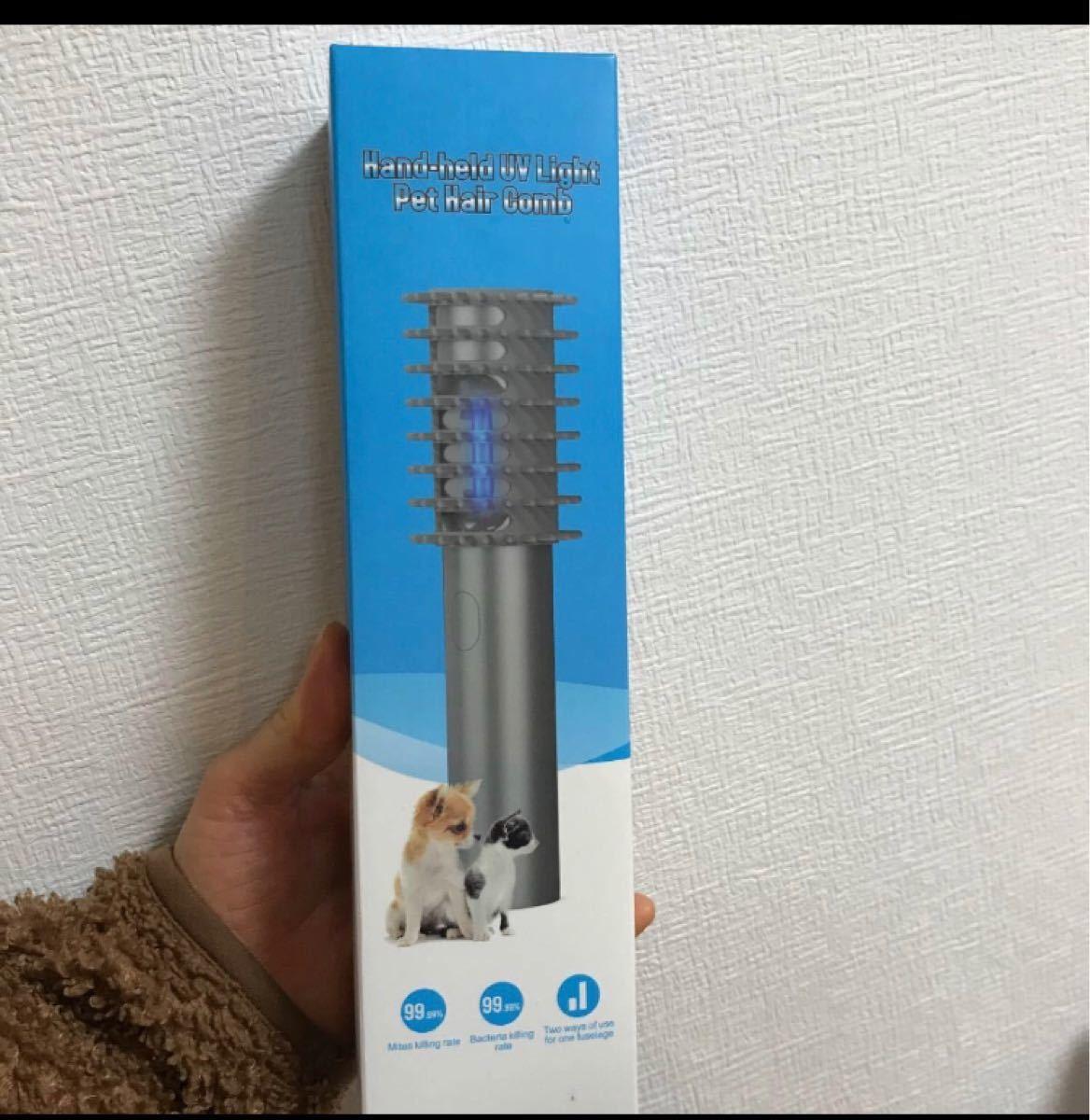 ペットブラシ 犬 猫 ブラシ ペットコーム ペットお手入れブラシ
