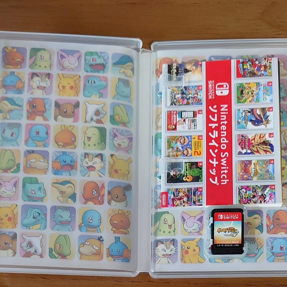ポケモン不思議のダンジョン救助隊DX  ニンテンドースイッチ Nintendo Switch