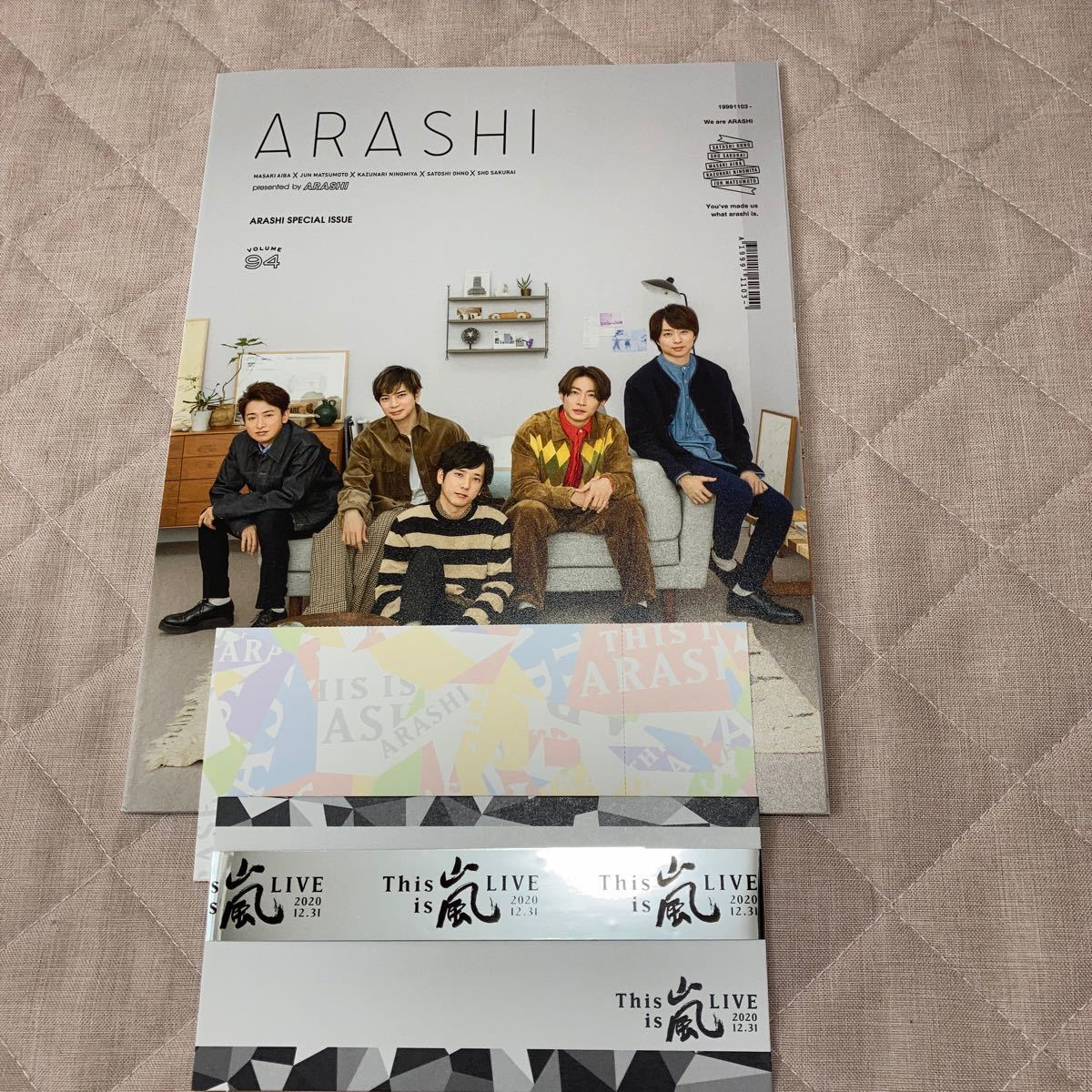 嵐会報94  & 嵐ライブ This is 嵐 銀テープ