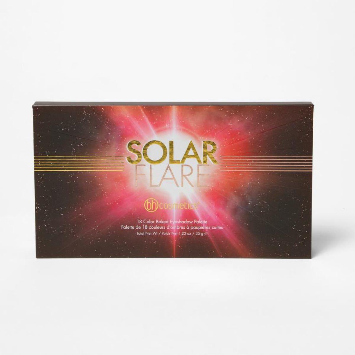Solar Flare アイシャドウ パレット コスメ bhcosmetics