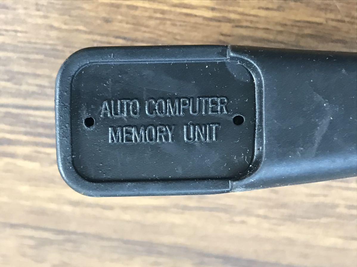 送料定形外120円~ メモリーバックアップツール バッテリー交換時データ消失防止に AUTO COMPUTER MEMORY UNIT 9V 電池別売_画像8