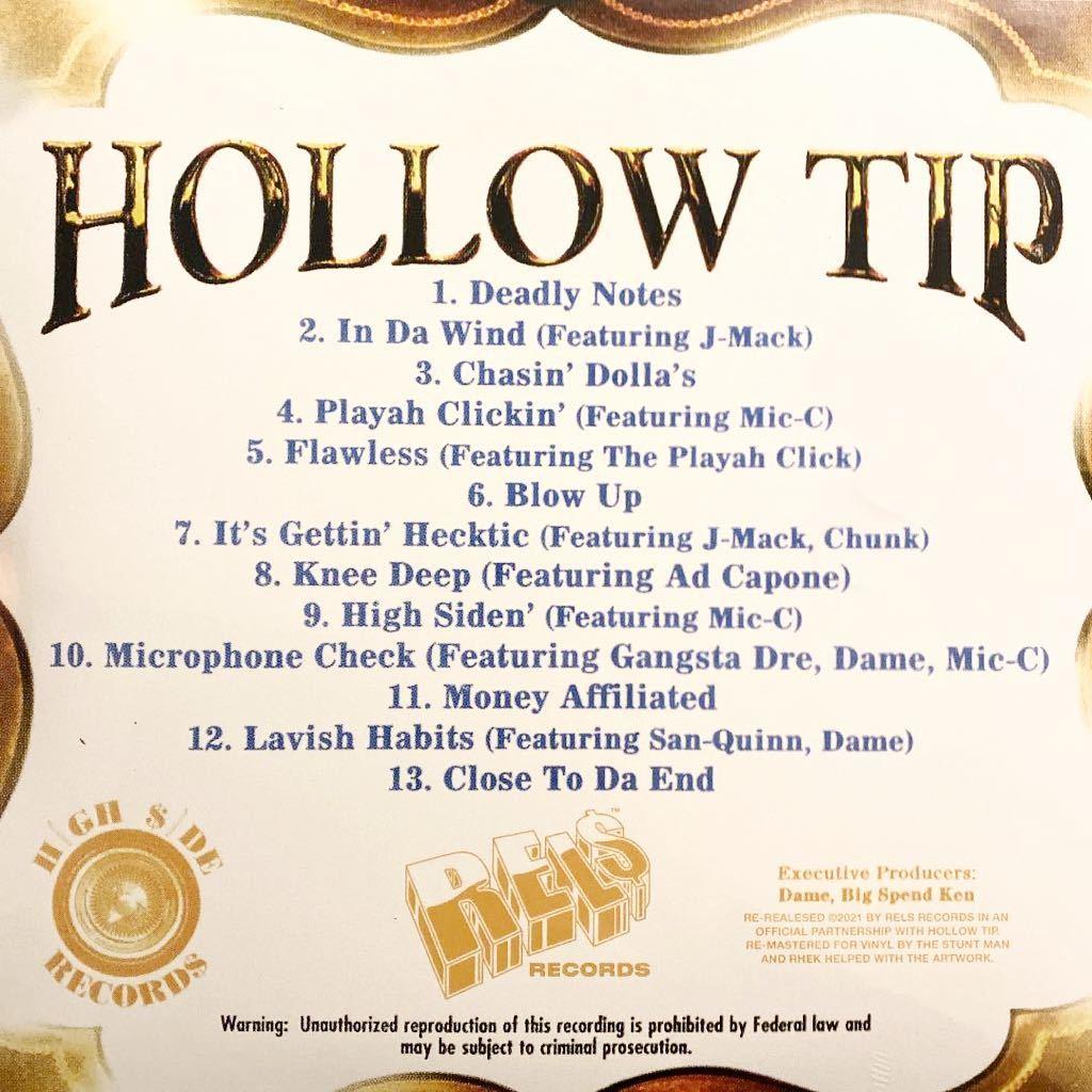 G-RAP HOLLOW TIP (2LP)