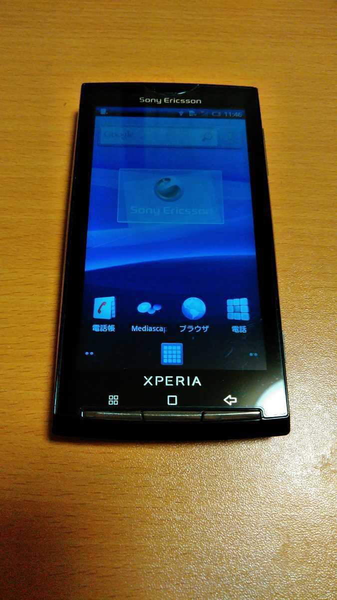 docomo Xperia SO-01B _画像1