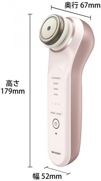 【新品未使用未開封】SHARP シャープ IB-LF7-P 多機能 美顔器 シミナビ機能付き ピンク_画像2
