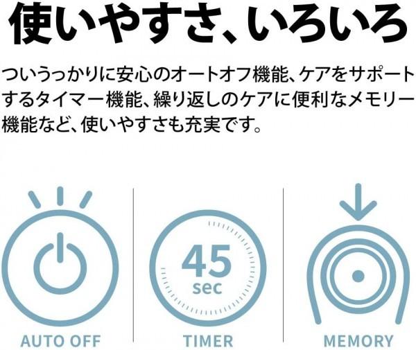 【新品未使用未開封】SHARP シャープ IB-LF7-P 多機能 美顔器 シミナビ機能付き ピンク_画像5