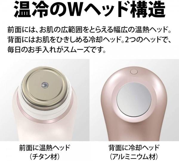 【新品未使用未開封】SHARP シャープ IB-LF7-P 多機能 美顔器 シミナビ機能付き ピンク_画像4