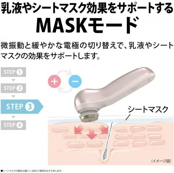 【新品未使用未開封】SHARP シャープ IB-LF7-P 多機能 美顔器 シミナビ機能付き ピンク_画像8