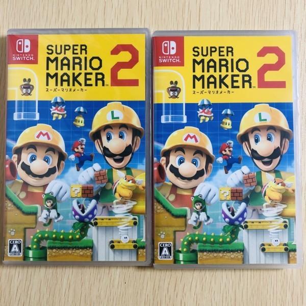 【新品未使用未開封】2個セット Nintendo Switch ソフト スーパーマリオメーカー 2_画像1