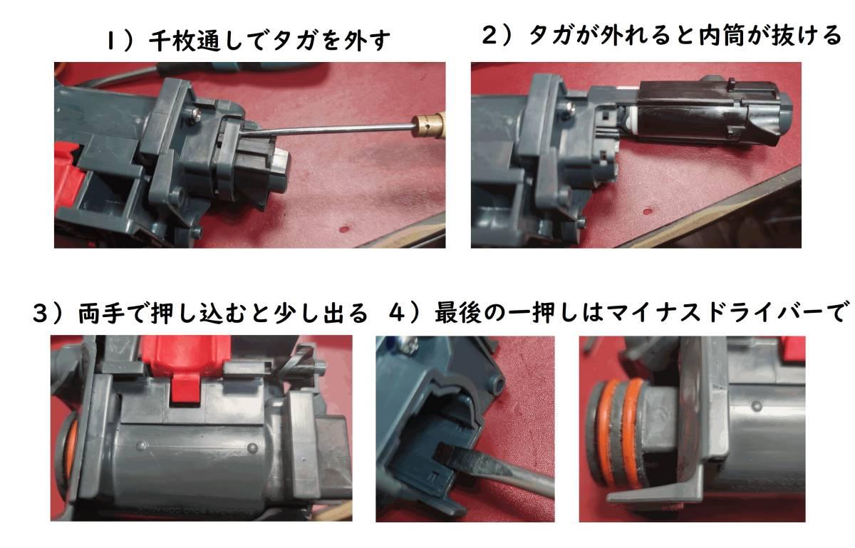 蝮珈琲DIY802:Oリング[G]30個マグニフィカ抽出用【外径44mm版】