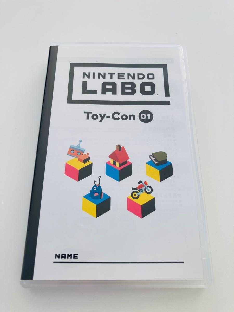 Nintendo Labo ニンテンドーラボ Switchソフト