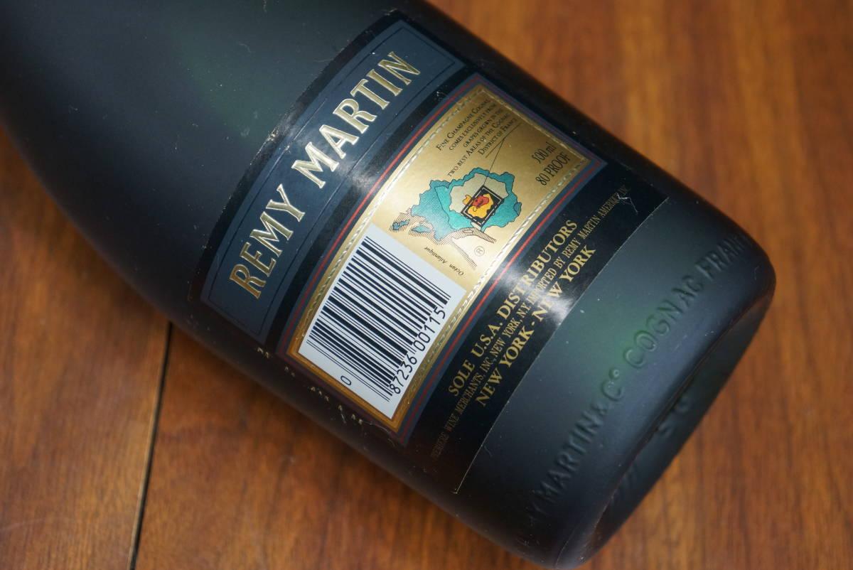 古酒◇レミーマルタン V.S.O.P 43°/500ml COGNAC & マッキンレイ 43°/750ml OLD SCOTCH 5 YEARS 未開栓_画像5