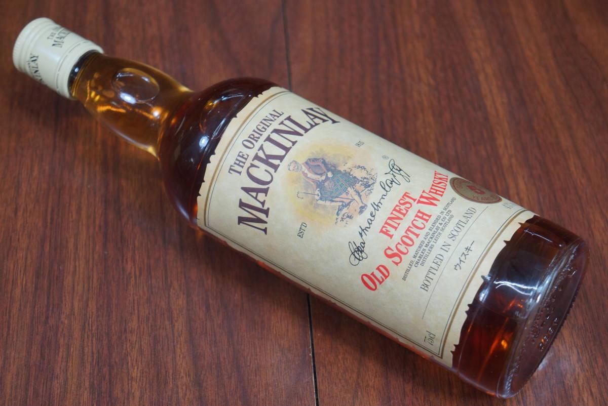 古酒◇レミーマルタン V.S.O.P 43°/500ml COGNAC & マッキンレイ 43°/750ml OLD SCOTCH 5 YEARS 未開栓_画像6
