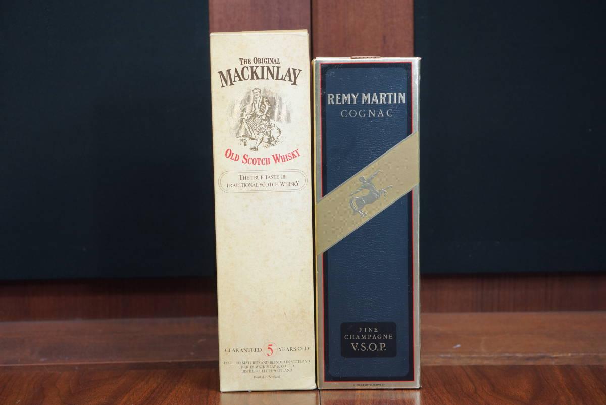 古酒◇レミーマルタン V.S.O.P 43°/500ml COGNAC & マッキンレイ 43°/750ml OLD SCOTCH 5 YEARS 未開栓_画像9