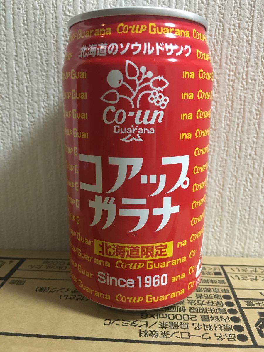 北海道限定商品コアップガラナ350ml24本