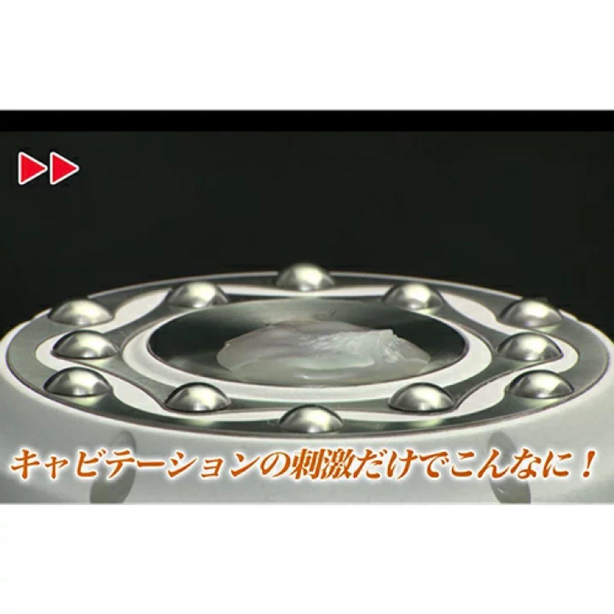 YA-MAN ヤーマン キャビスパRFコア EX