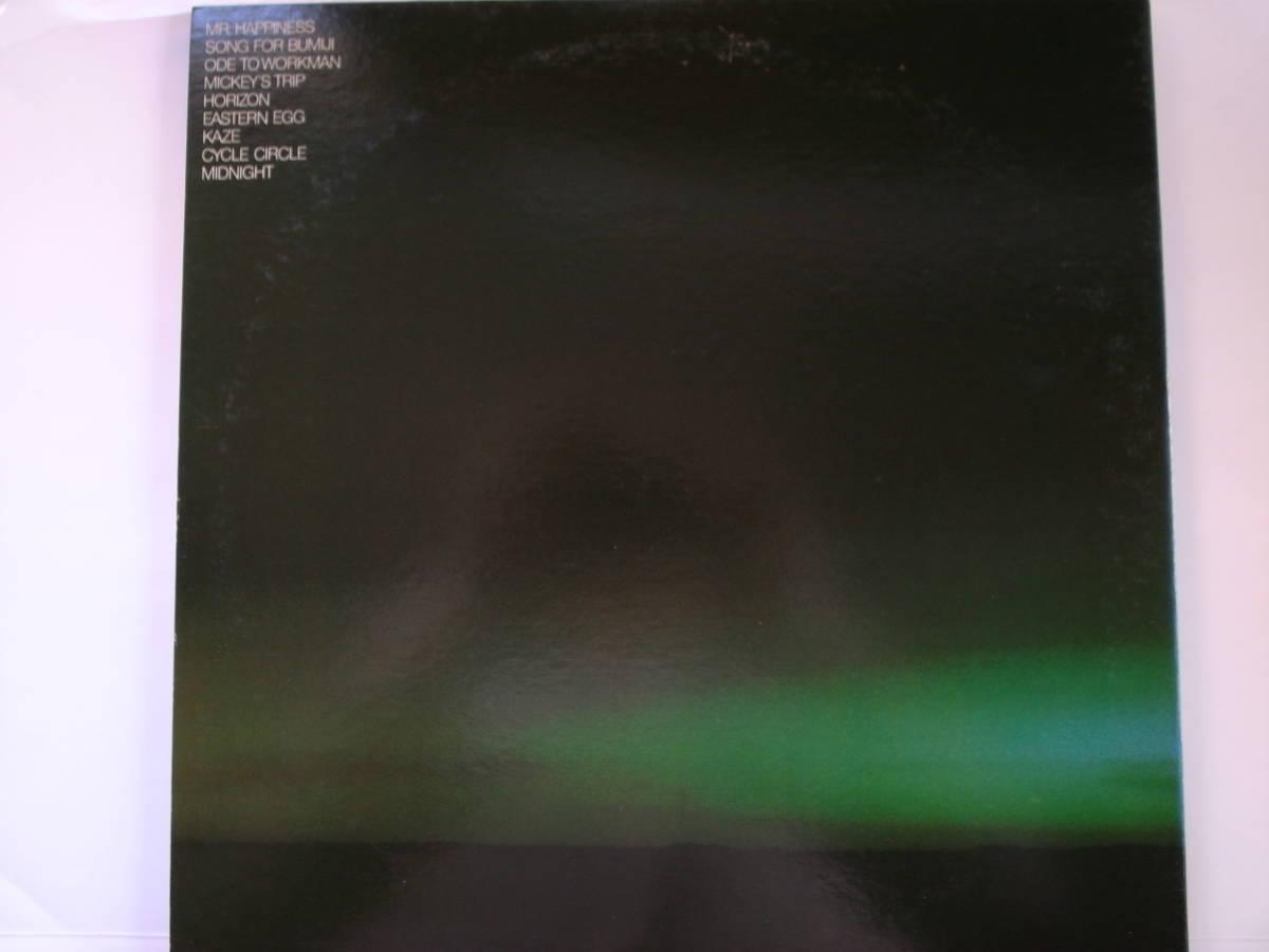 LPレコード(プロモ用、サンプル盤) 日野皓正 / イントゥ、エター二ティ_画像2