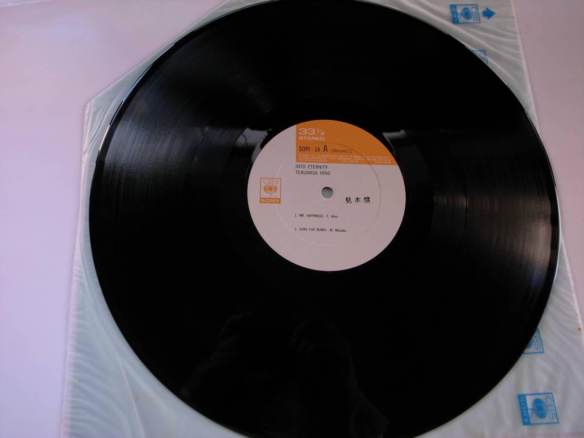 LPレコード(プロモ用、サンプル盤) 日野皓正 / イントゥ、エター二ティ_画像7