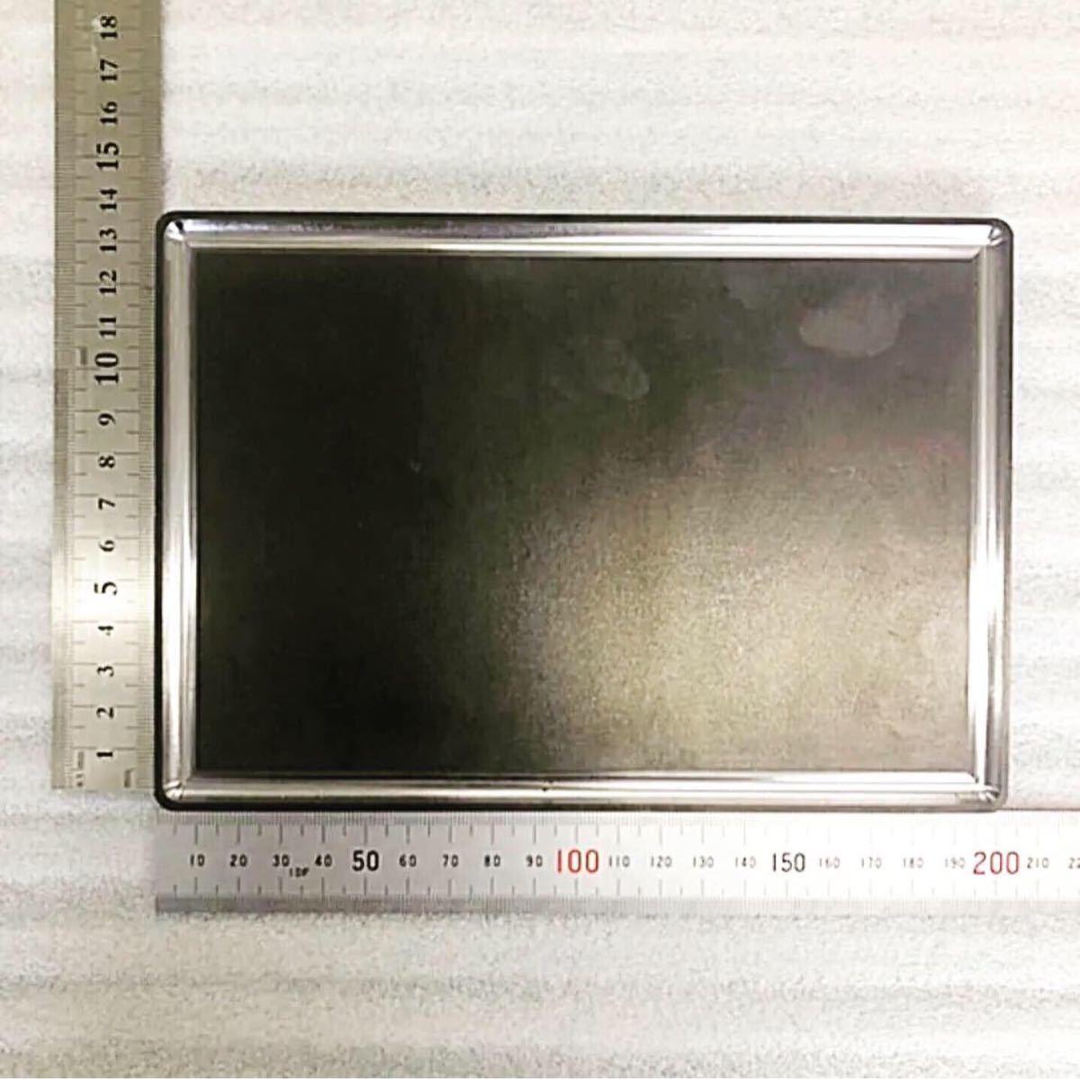 コンパクトソロ鉄板