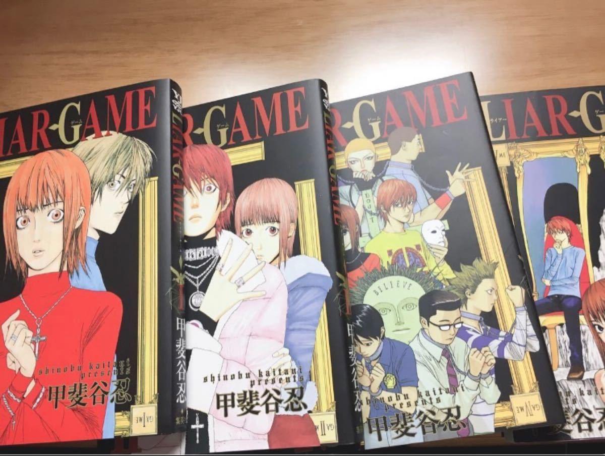 漫画単行本まとめ売りセット