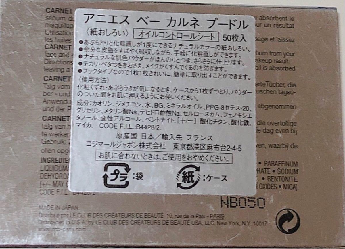 【新品】DIKALU cocovenus9色パレットアイシャドウ &LAZYDOUBLE アイシャドウ&グロス・アイライナー等
