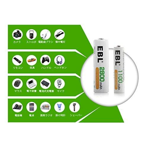 ★2時間セール価格★単4電池1100mAh 16本パック EBL 単4形充電池 充電式ニッケル水素電池 高容量1100mAh 1_画像6