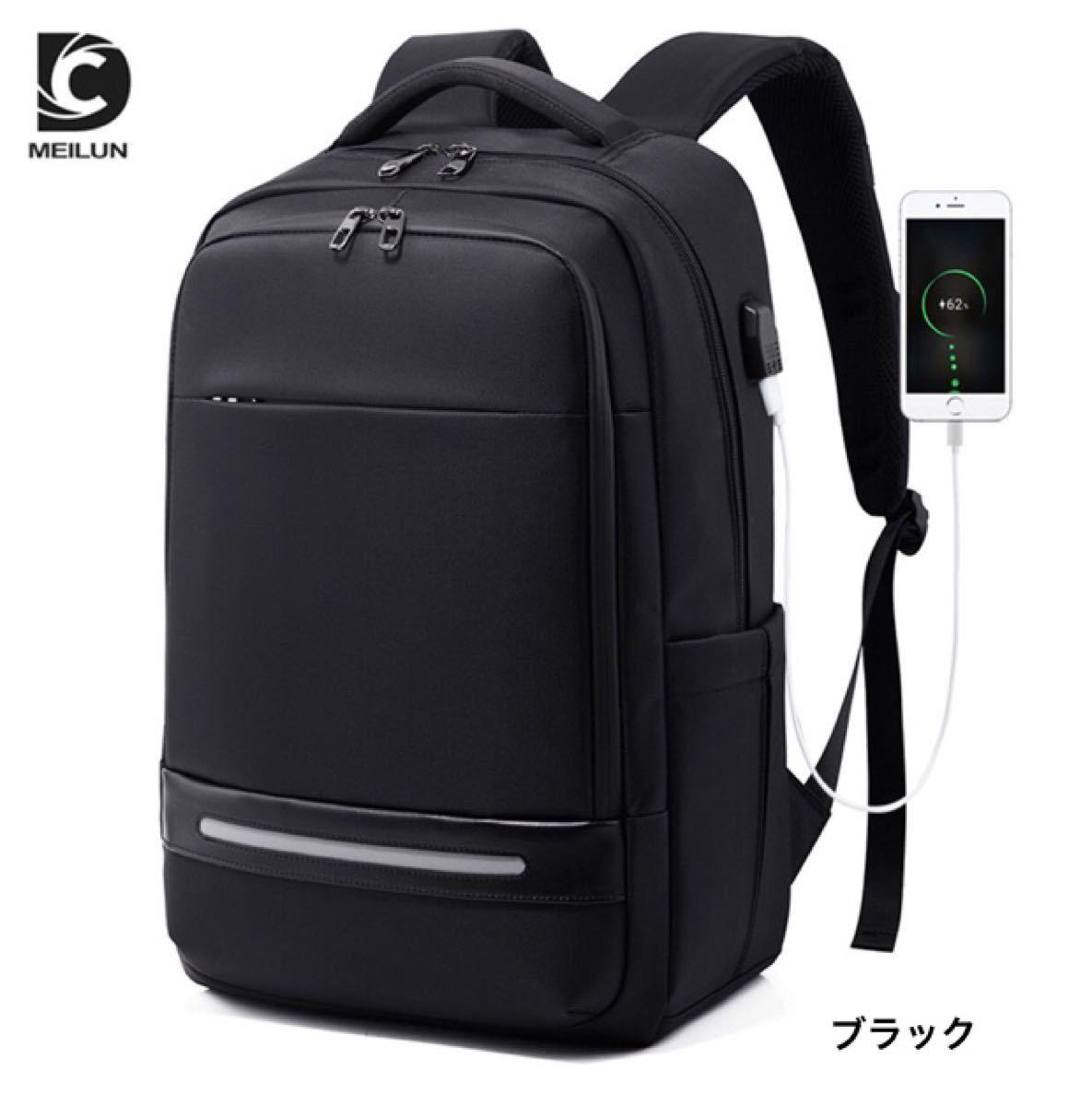 ビジネスリュック 男女兼用 大容量 USBポート PC収納 USB充電 通勤 通学 出張 旅行 多ポケット機能性 防水  高品質