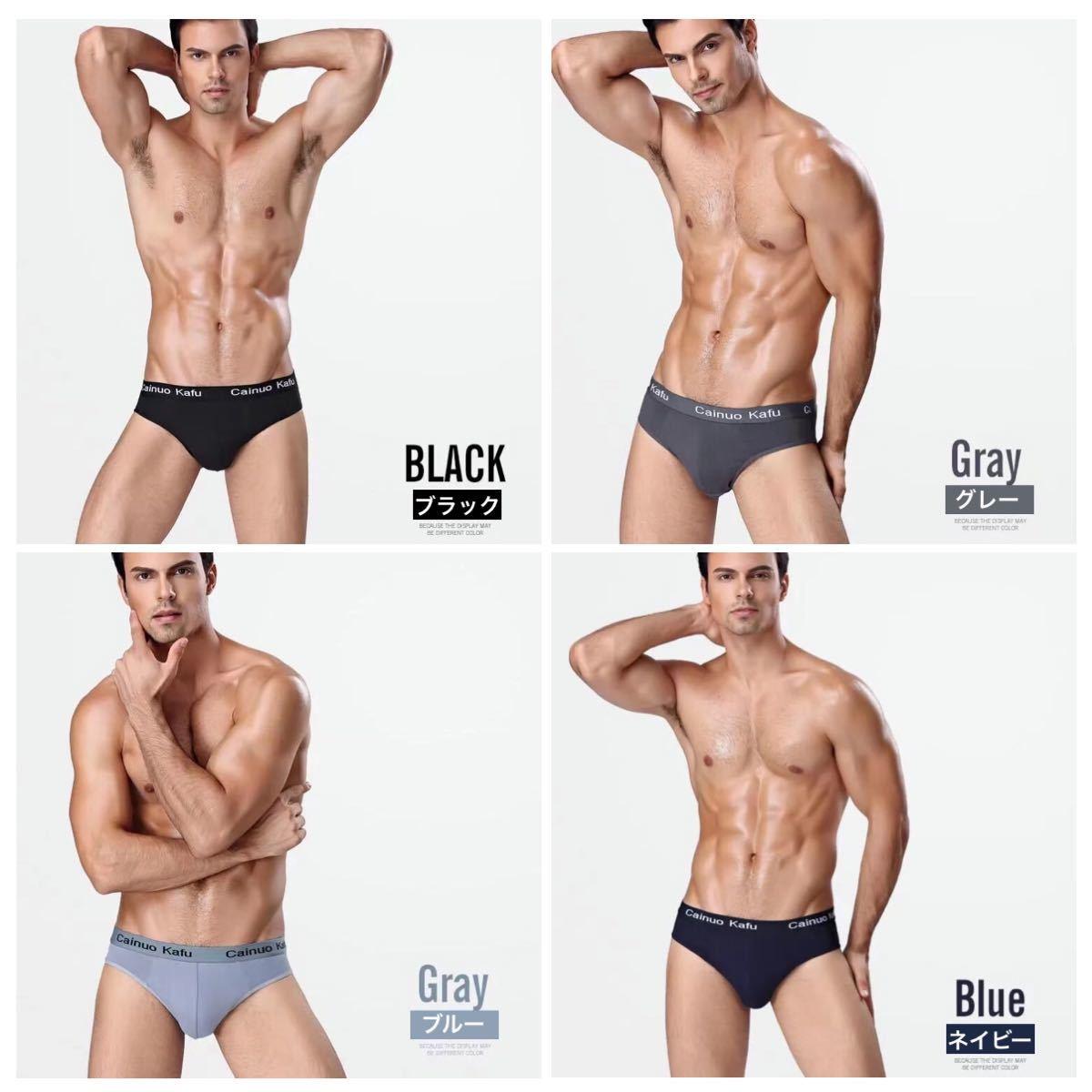 メンズ ビキニパンツ 2枚セット 男性下着 大きいサイズ  シームレス メンズショーツ 綿 ビキニブリーフ まとめ買い