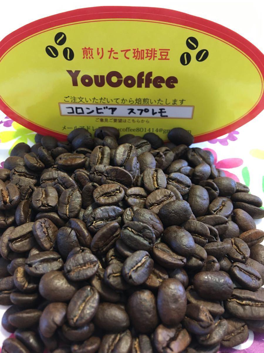 よりどり2品 直火焙煎 珈琲豆 コーヒー豆 &カモミールブレンド紅茶【YouCoffee】【YouTeaba】