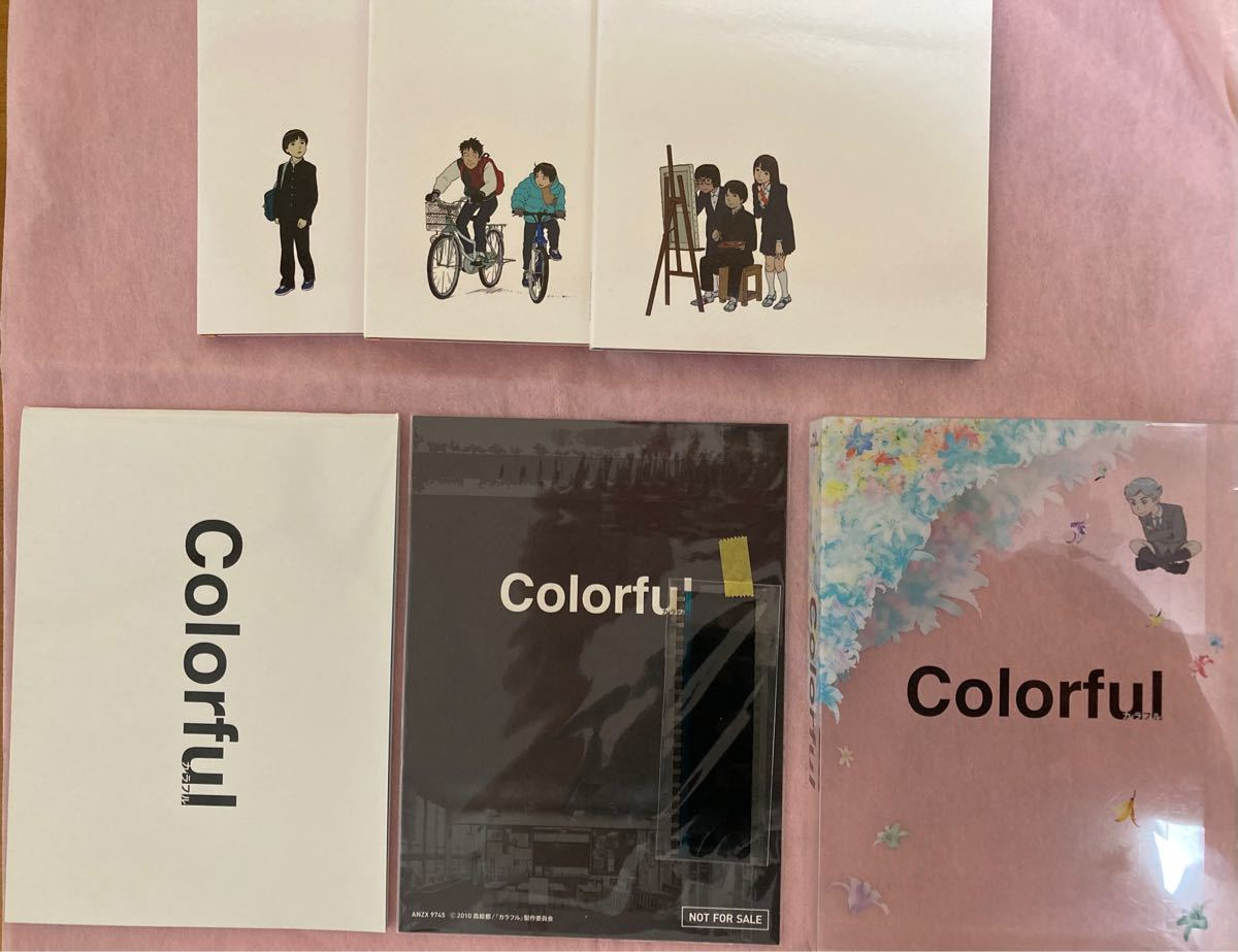 カラフル 【完全生産限定版】 Blu-ray & DVDセット 原恵一 アニメ Colorful