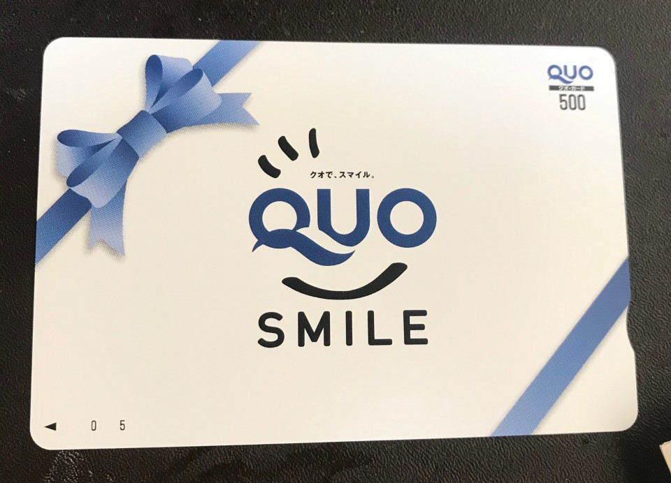 QUOカード クオカード 500円_画像1
