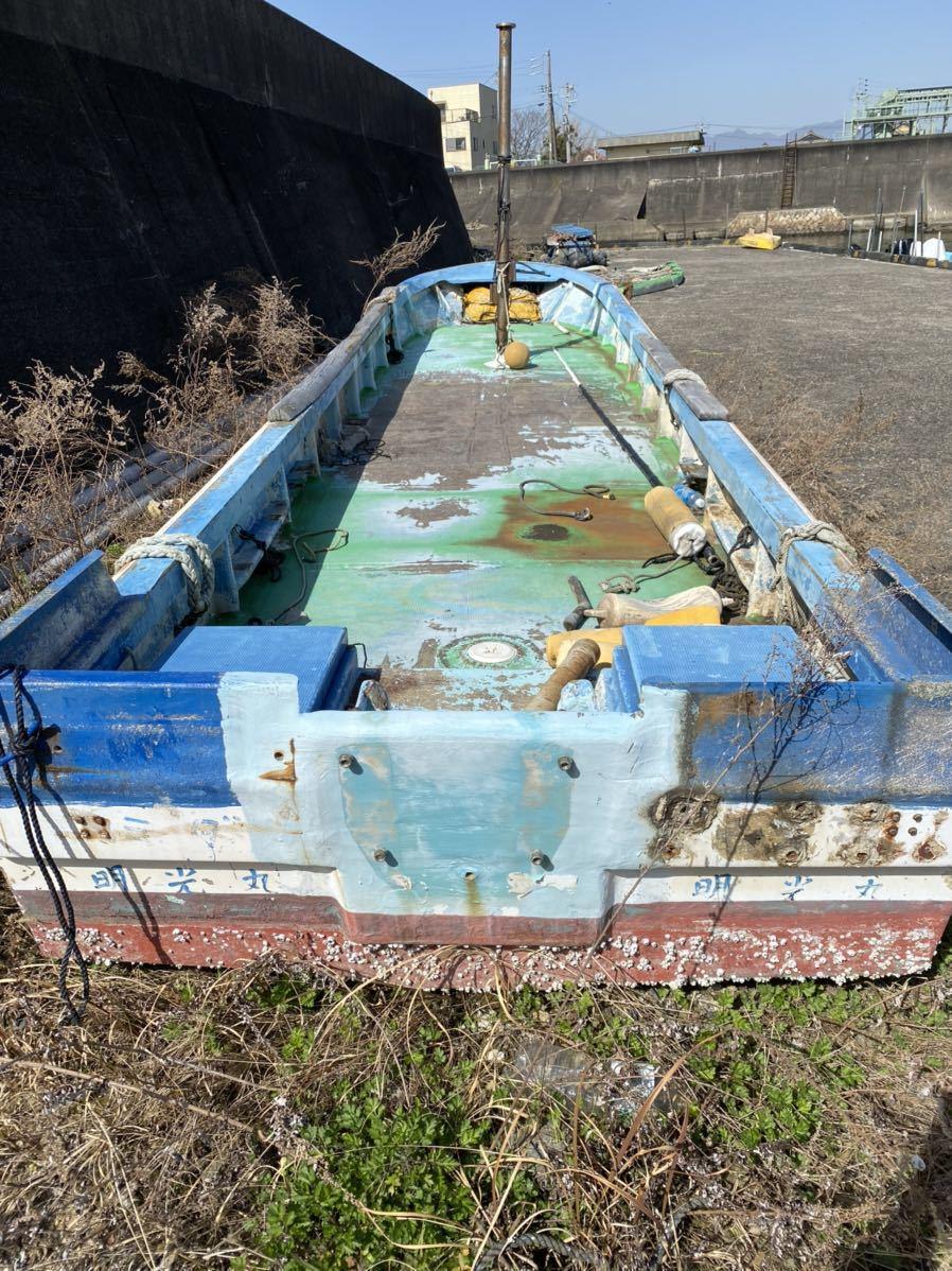 引き取り限定 漁船 釣り船_画像5