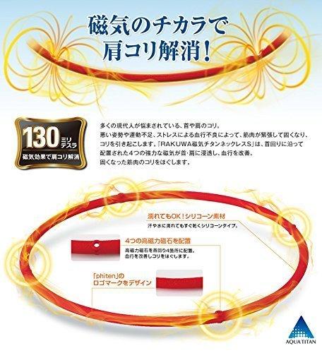 ★処分セール★ブラック 55cm ファイテン(phiten) ネックレス RAKUWA 磁気チタンネックレスS_画像3