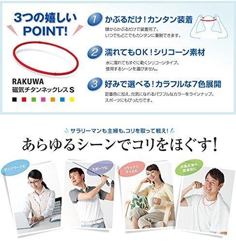 ★処分セール★ブラック 55cm ファイテン(phiten) ネックレス RAKUWA 磁気チタンネックレスS_画像5