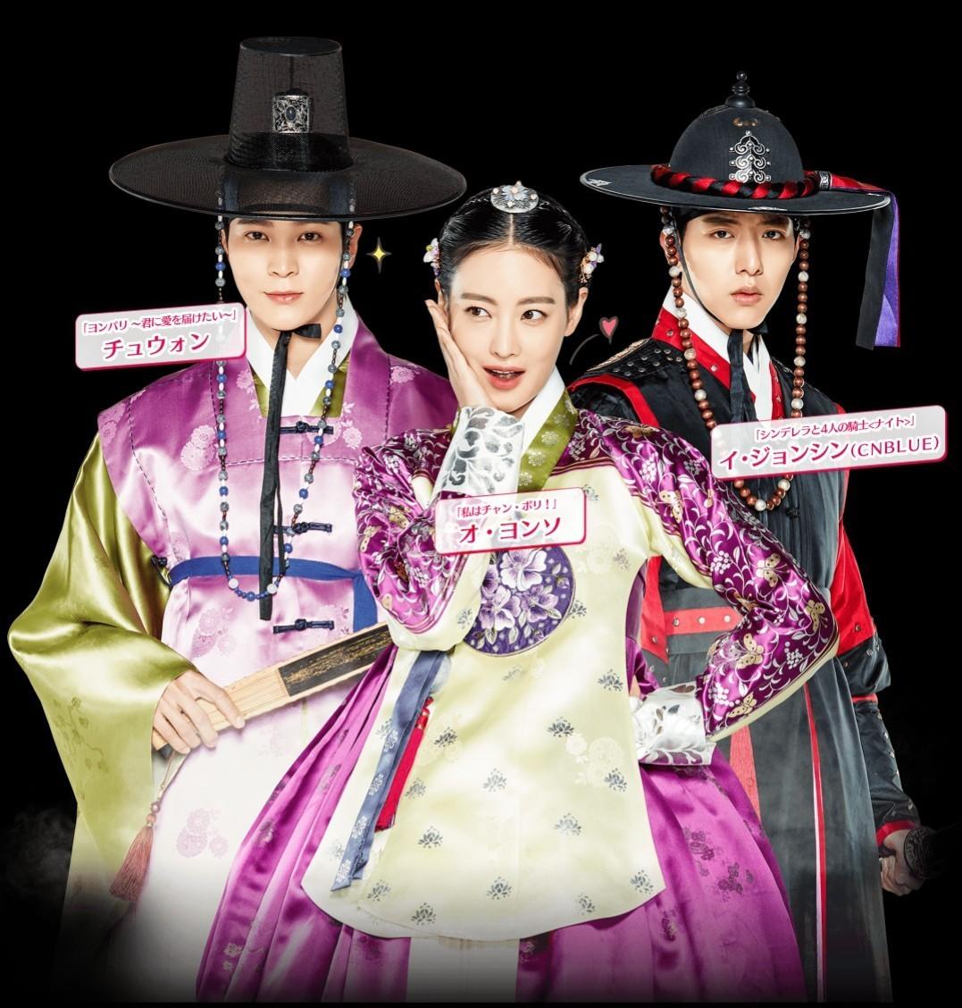 (ケース付) 韓国ドラマ 猟奇的な彼女 Blu-ray ブルーレイ