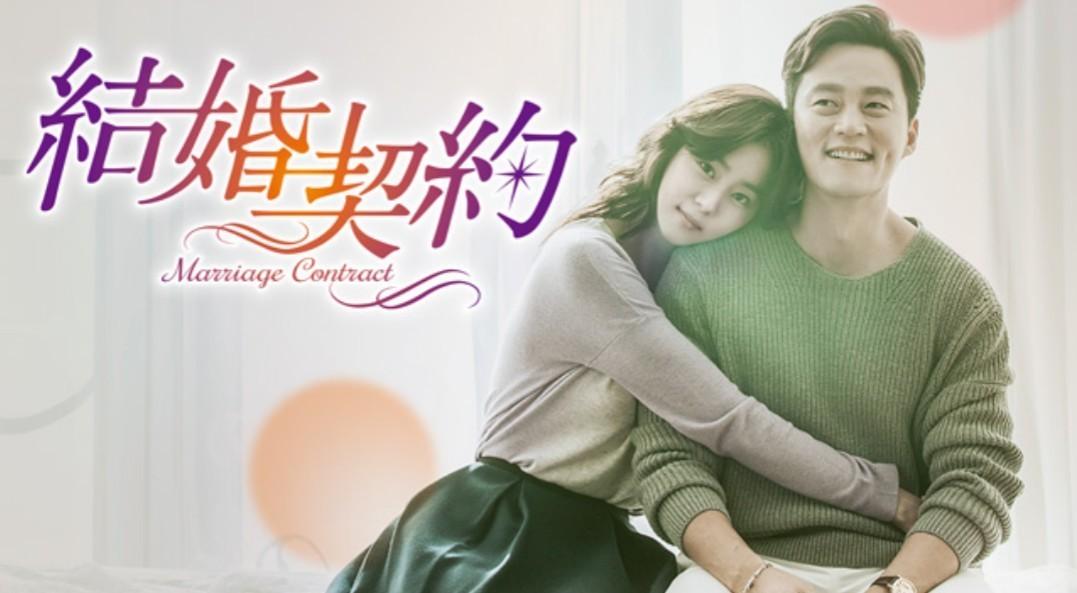(ケース付) 韓国ドラマ 結婚契約 Blu-ray ブルーレイ