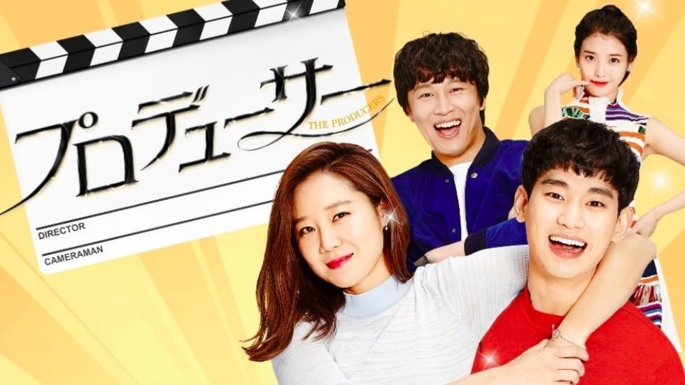 (ケース付) 韓国ドラマ プロデューサー Blu-ray ブルーレイ