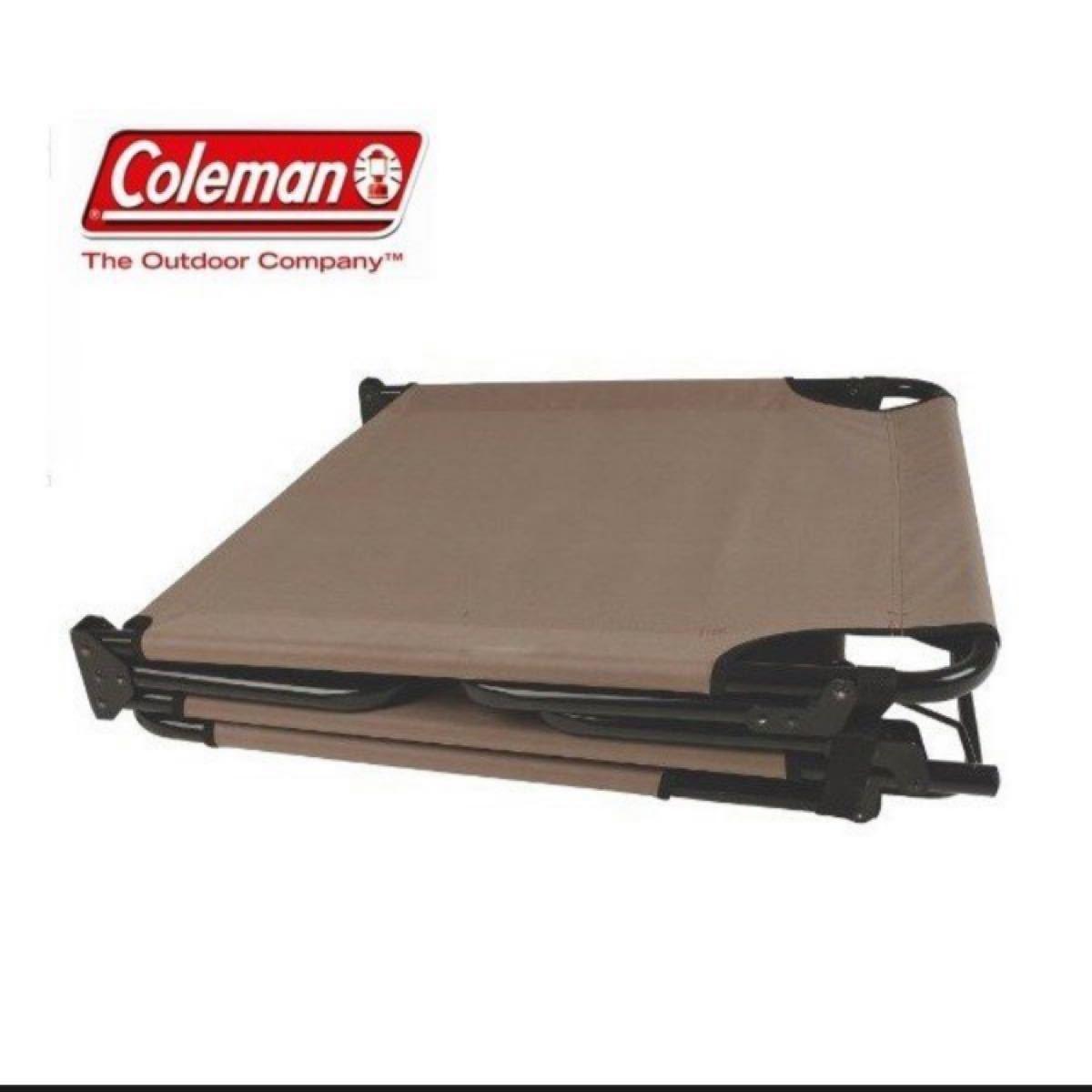 コールマン リクライニングチェア Coleman サマーベッド キャンプ 海水浴 コット 折りたたみベッド