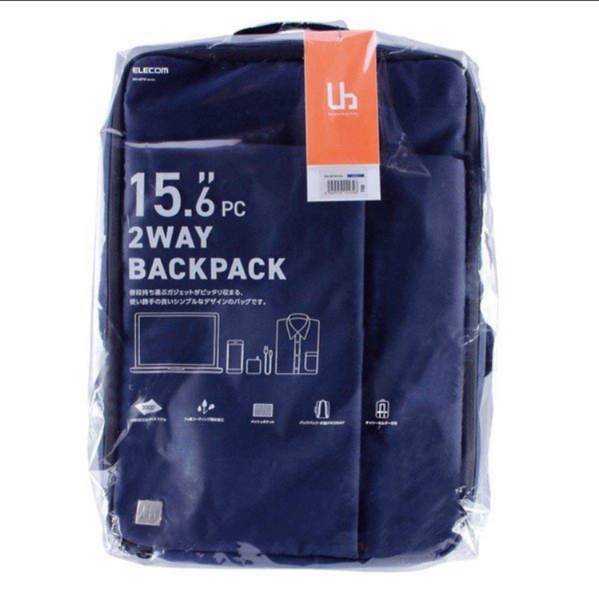ビジネスリュック バックパック メンズビジネスバッグ PCバッグ 大容量 2WAY エレコム ELECOM リュックサック
