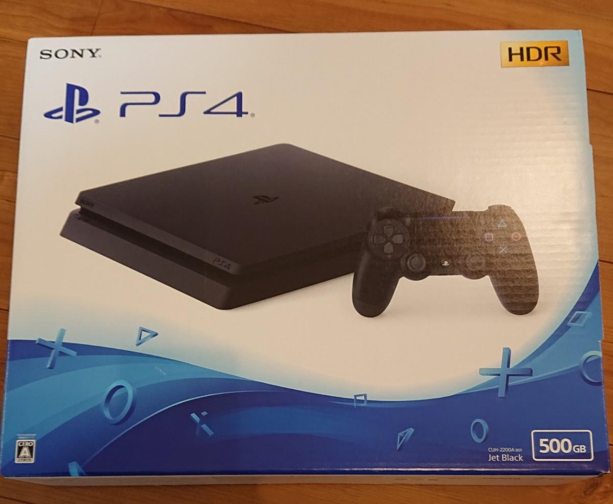 プレイステーション4  PS4 本体   CUH-2200AB01  SONY