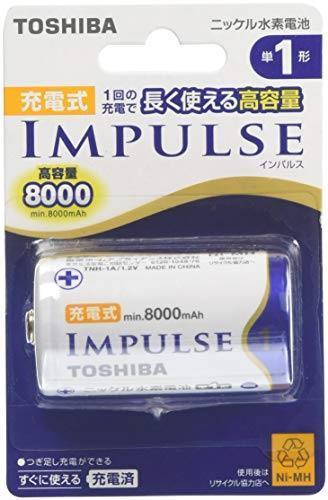 売れたら御免!!- TOSHIBA ニッケル水素電池 充電式IMPULSE 高容量タイプ 単1形充電池(min.8,000mAh) 1本 TNH-1A_画像1