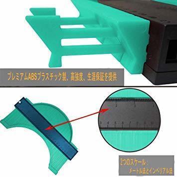 25cmグリーンを広げる 輪郭ゲージ 型取りゲージ コンターゲージ 測定ゲージ DIY複製用 プロフィイルゲージ 不規則測定器_画像2